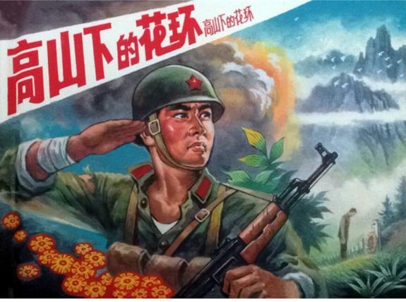 border 2018 srt 字幕