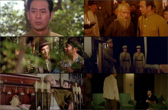东陵大盗4电影_[百度网盘]《东陵大盗》1-5 修复版1080P 无水印 - 中国影视区 ...