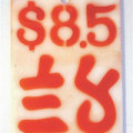 at9413