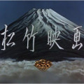 luoyusheng